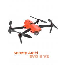 Квадрокоптер Autel EVO II V2
