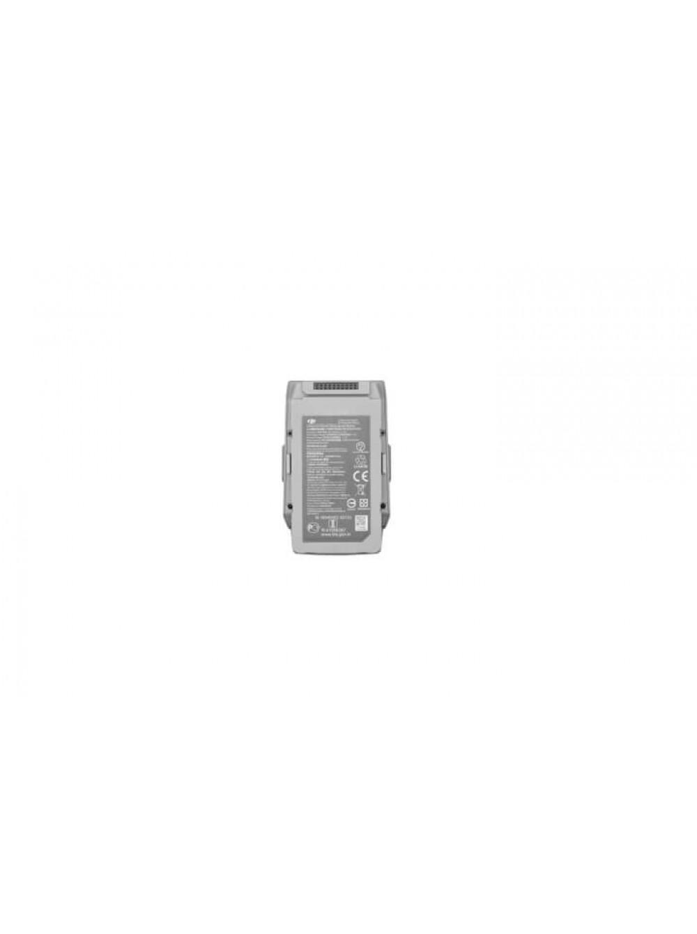 Интеллектуальный аккумулятор (батарея) для DJI Mavic Air 2