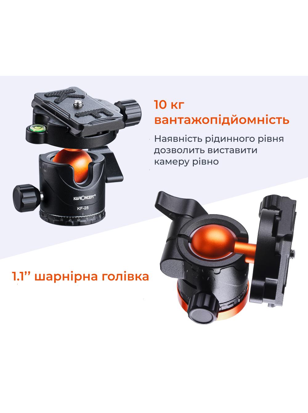 Алюминиевый штатив K&F SA254M2 для зеркальной камеры KF09.089
