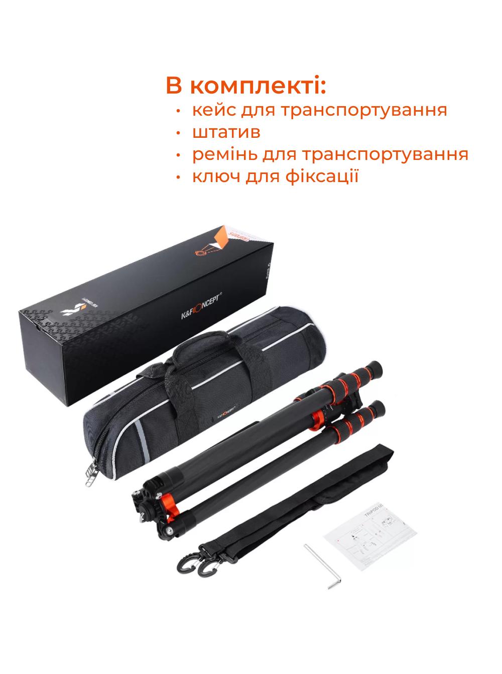 Профессиональный штатив из углеродного волокна K&F SA254C1 KF09.091