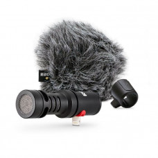 Мікрофон для Apple Rode VideoMic Me-L