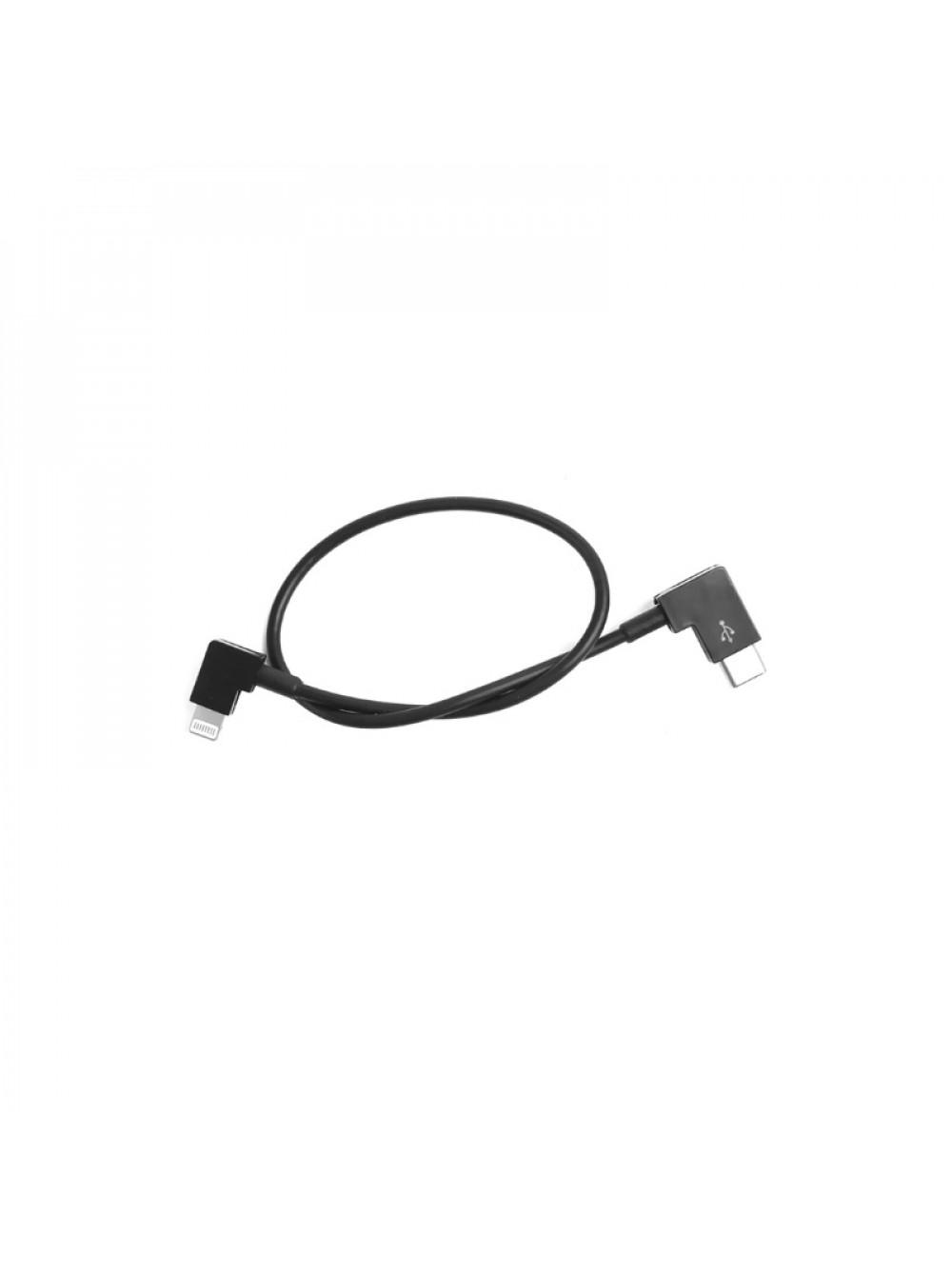 Кабель Type-C - Lightning для DJI OSMO Pocket 30 см