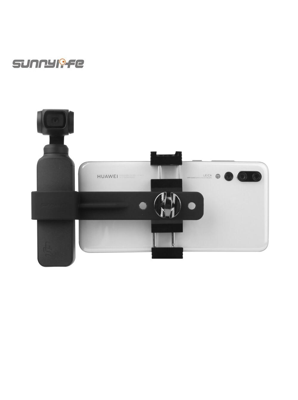 Крепление смартфона к DJI Osmo Pocket Sunnylife