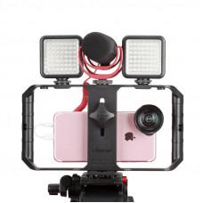Клітка для зйомки Ulanzi (U Rig Pro)