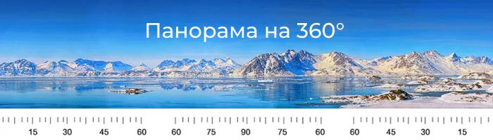 Штатив позволяет плавно производить панорамную съёмку на 360 градусов