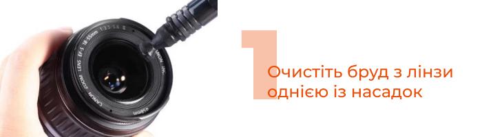 Карандаш используется для очитки от пыли